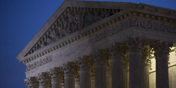 Supreme Court Ethics Reform